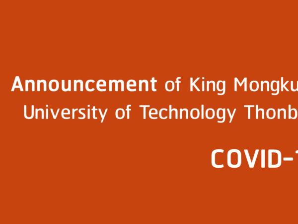 Announcement of KMUTT